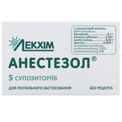 Анестезол св №5