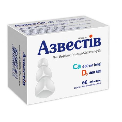 Азвестив таблетки №60