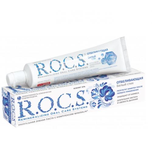 Зубная паста Рокс отбеливающая 74г