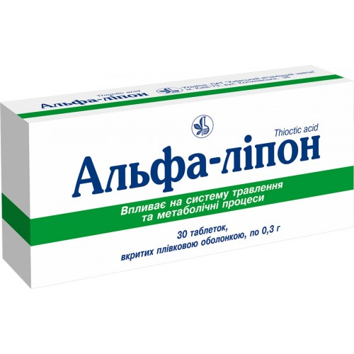 Альфа-липон таблетки 300мг №30
