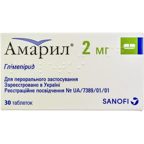 Амарил таблетки 2мг №30