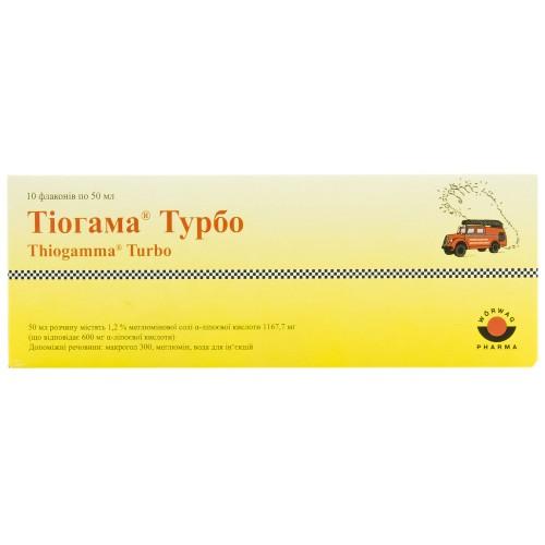Тиогамма Турбо раствор для инфузий 1,2% во флаконах 50мл №10