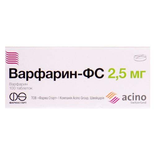 Варфарин-ФС таблетки 2.5мг №100**