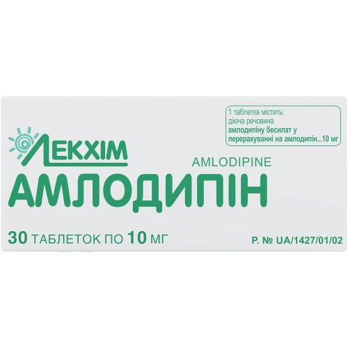 Амлодипин таблетки 10мг №30*