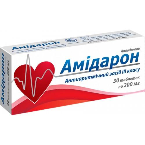 Амидарон таблетки 200мг №30**