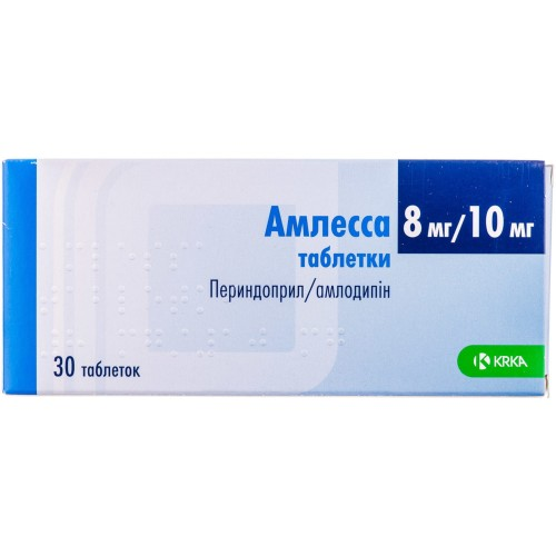 Амлесса таблетки 8мг/10мг №30