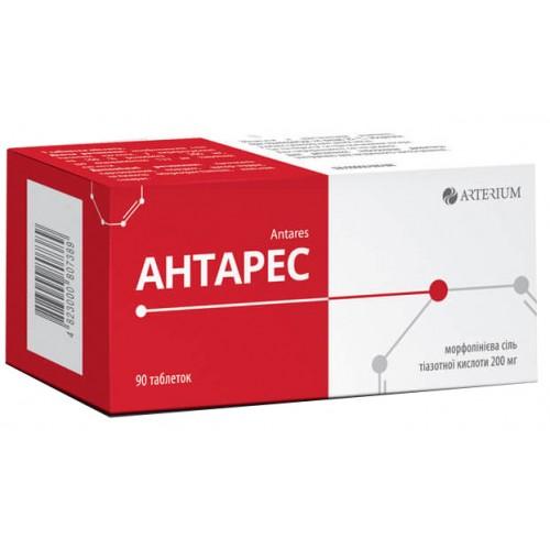 Антарес таблетки 200мг №90
