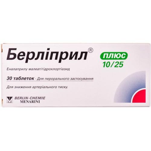 Берлиприл Плюс таблетки 10/25 №30
