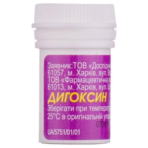 Дигоксин таблетки 0,1мг №50*