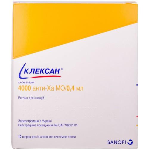 Клексан раствор для инъекций 4000 анти-Ха МЕ/0,4мл шприц-доза с защитной системой шприца №10**