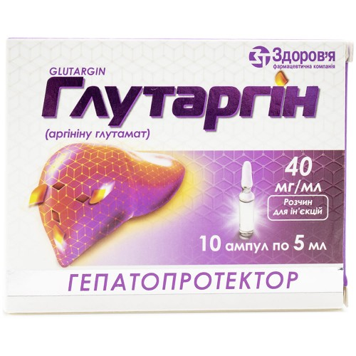 Глутаргин раствор для инъекций 4% в ампулах 5мл №10