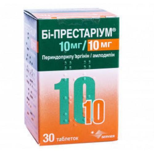 Бі-Престаріум табл 10мг/10мг № 30