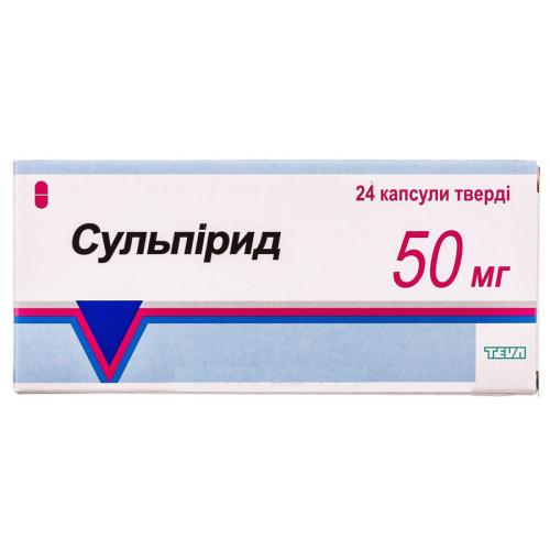 Сульпирид капс 50мг №24