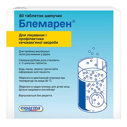 Блемарен таблетки растворимые №80