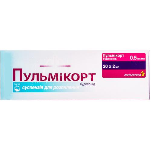 Пульмикорт сусп 0.5мг/мл 2мл небулы №20*