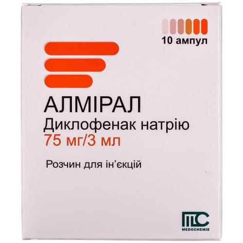 Алмирал раствор для инъекций по 75 мг/3 мл в ампулах по 3 мл №10***