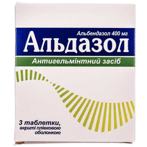 Альдазол табл. 400мг №3*