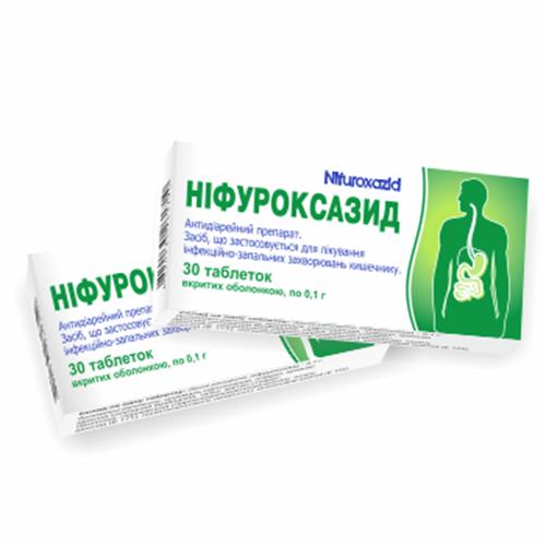 Нифуроксазид табл 0.1 №30