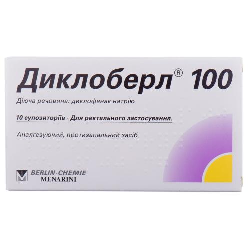 Диклоберл суппозитории 100мг №10