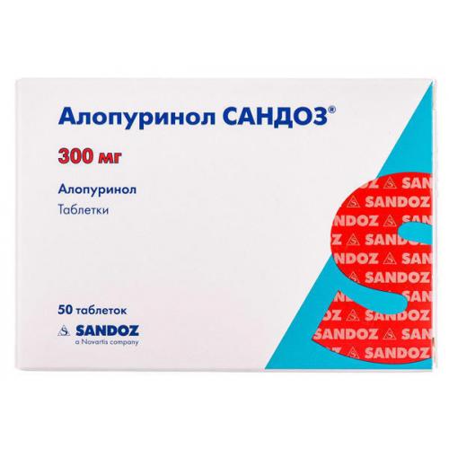 Аллопуринол таблетки 300мг №50*