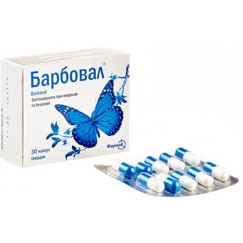 Барбовал капс №30