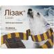 Лизак табл №10 шоколад