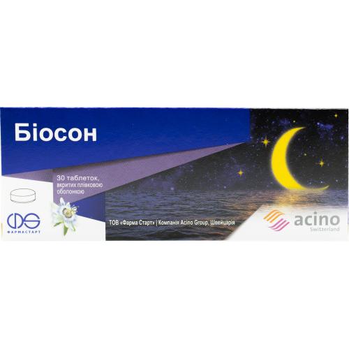 Биосон таблетки №30