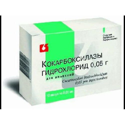 Кокарбоксилаза амп 0,05г №10