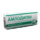 Амлодипин 0,005 №30*