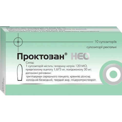 Проктозан Нео суппозитории №10