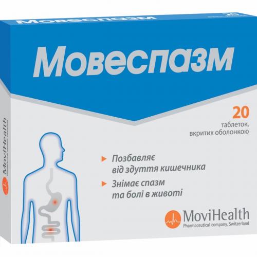 Мовеспазм таблетки №20