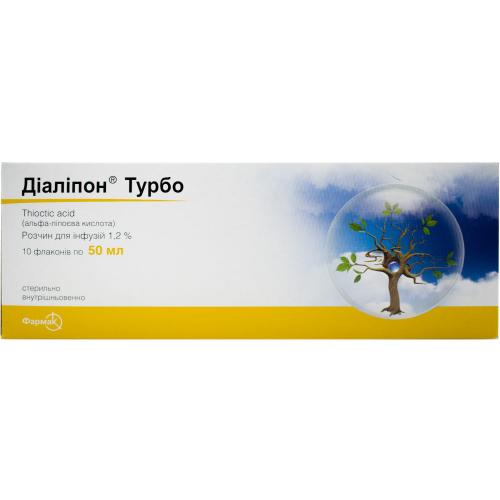Диалипон Турбо раствор для инфузий 1,2% во флаконах по 50мл №10
