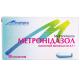 Метронидазол супп вагинальные 0,1г №10*