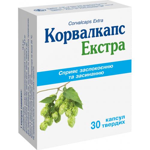Корвалкапс Экстра капсулы №30