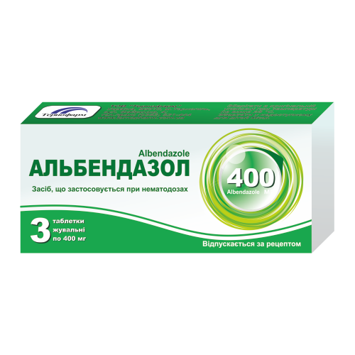 Альбендазол табл жеват 400мг №3*