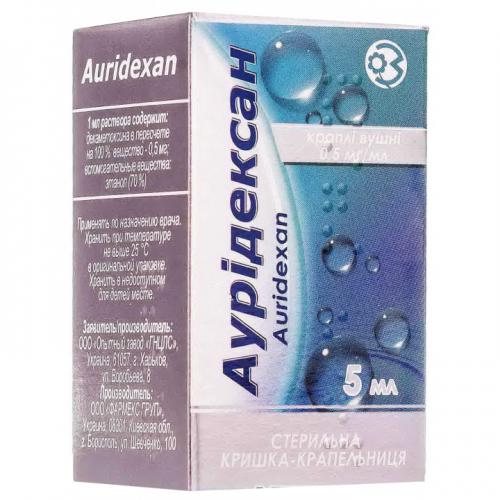 Ауридексан капли ушные 0,05% 5мл