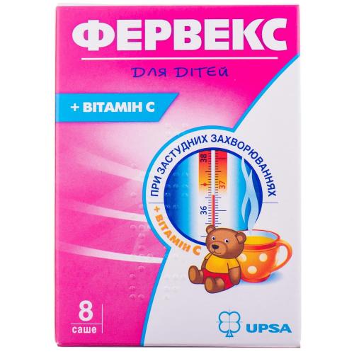 Фервекс для детей пакет №8