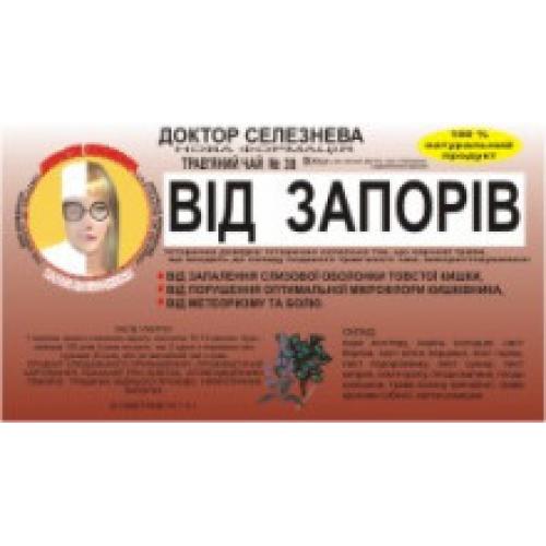 Фиточай Доктор Селезнев №38 слабительный №20