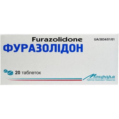 Фуразолидон табл 0,05г №20