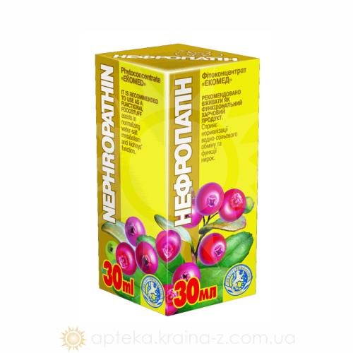 Нефропатин 30мл