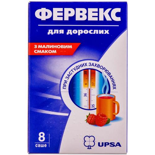 Фервекс для взрослых с малиновым вкусом пакет №8