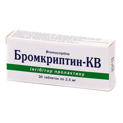Бромкриптин-К табл 2,5мг №30