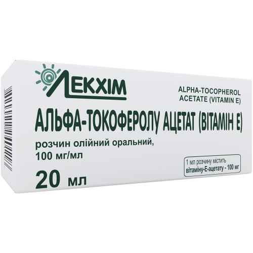 Витамин Е масл 10% 20мл