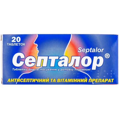Септалор табл №20