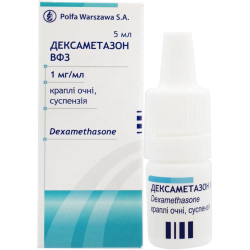 Дексаметазон глазная суспензия 0,1 %  5мл